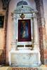 Северный алтарь с изображением Св. Николая