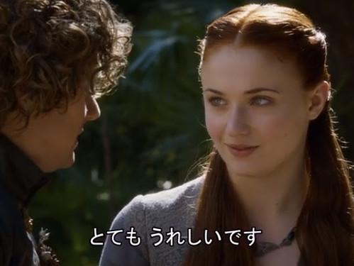 サンサ編 ゲームオブスローンズ...