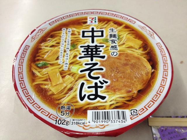 セブンイレブンオリジナル 生麺食感の中華そば