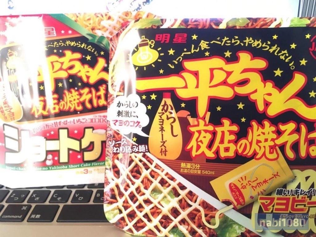 一平ちゃん夜店の焼きそば・ショートケーキ味02