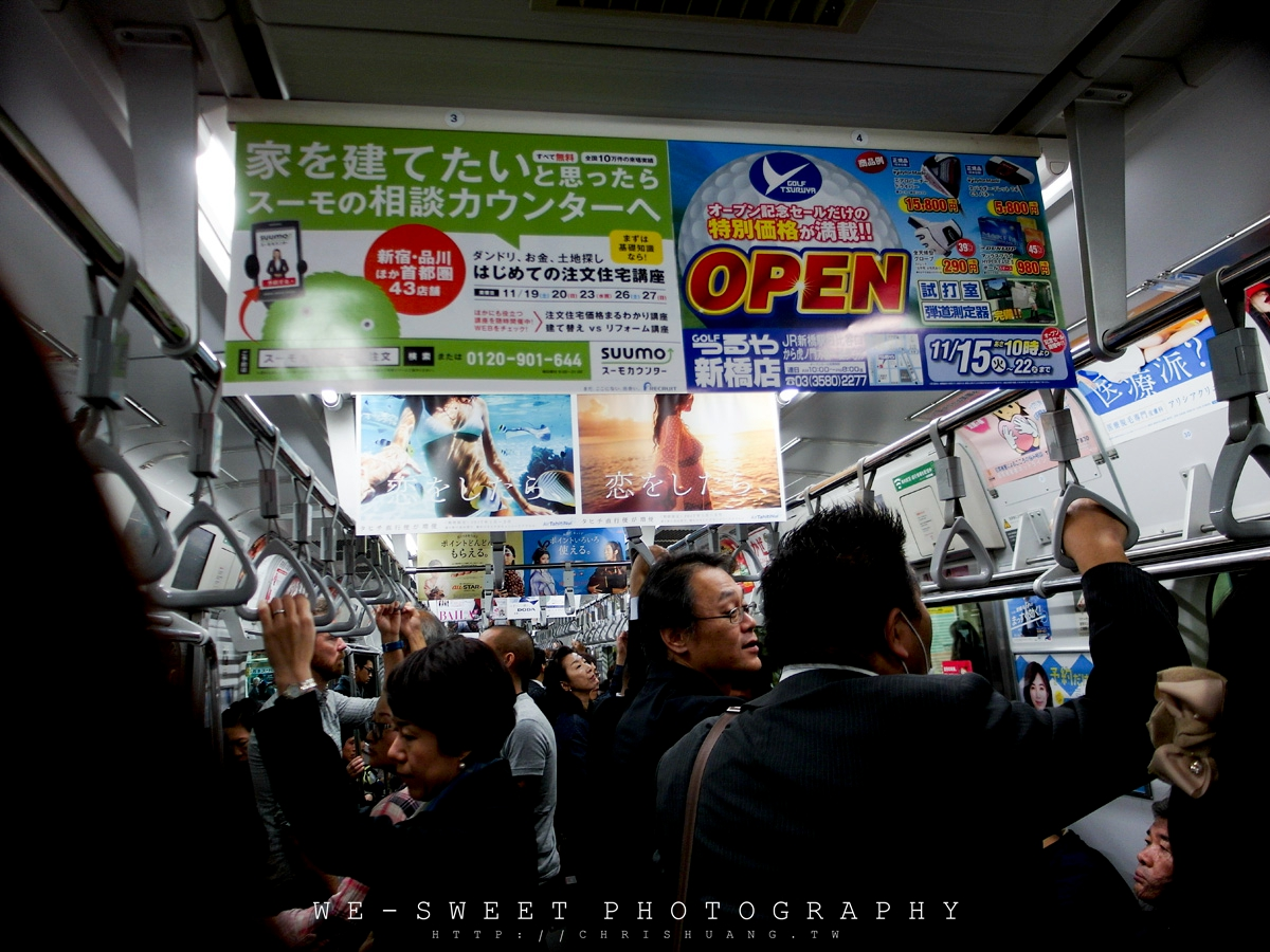 東京海外婚紗旅拍-表參道-001.jpg