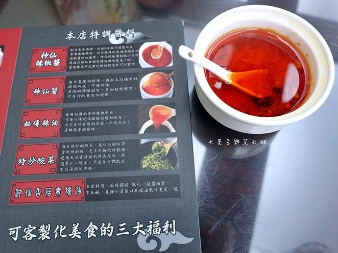 10 神仙川味牛肉麵 第一個被製成日本泡麵的台灣美食