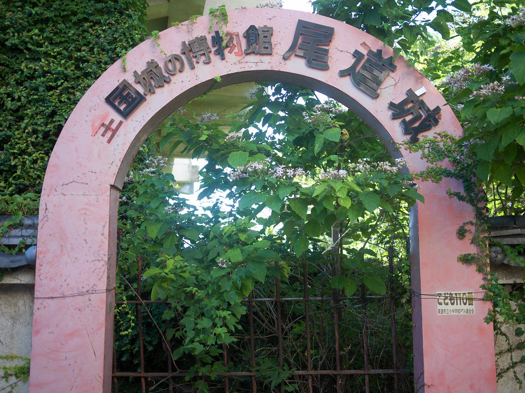 尾道城の入り口