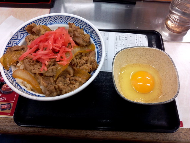 """Just say, """"o-mori, tsuyu-daku, tamago"""" to get this for $5 while sounding like a local at #Yoshinoya."""