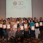 Директорский тур - Уфа & Магнитогорск 05.10-09.10