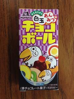 Shiratama Anmitsu Choco Ball