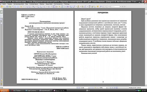 итоговые контрольные работы по истории украины 5 класс 2011 ответы