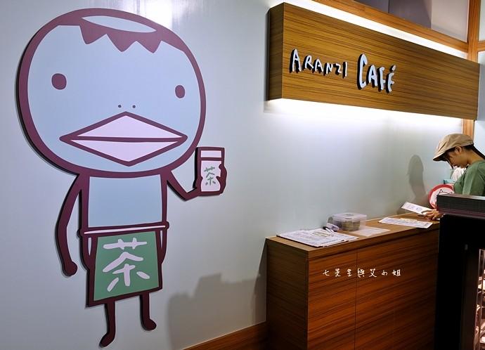 8 阿朗基阿龍佐咖啡廳 板橋環球店 日式茶屋風