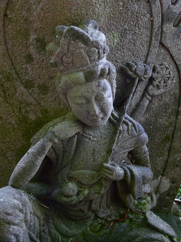 Sekizan Zen-in