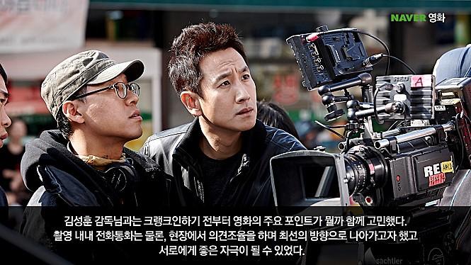 韓國電影끝까지 간다【非常警探】A HARD DAY 台北特映會贈票 (已截止) @GINA環球旅行生活|不會韓文也可以去韓國 🇹🇼