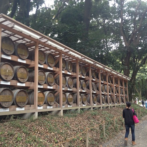 Yoyogi Park -- So much wine!