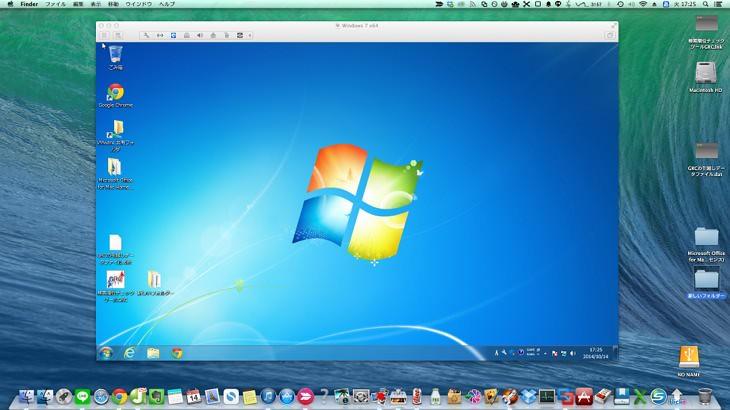 Mac miniにWindowsをインストールした