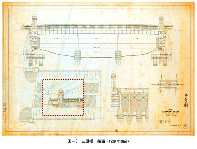 三原橋一般図