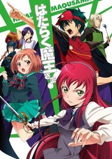 Hataraku Maou-sama! [Bản Blu-ray] - Ma Vương Đi Làm | The Devil is a Part-Timer! [BD] | Hataraku Maou-sama! [BD] (2013)