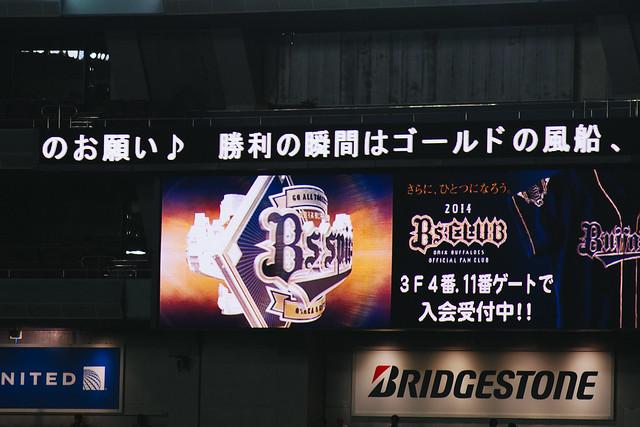 LED牆的廣告宣傳