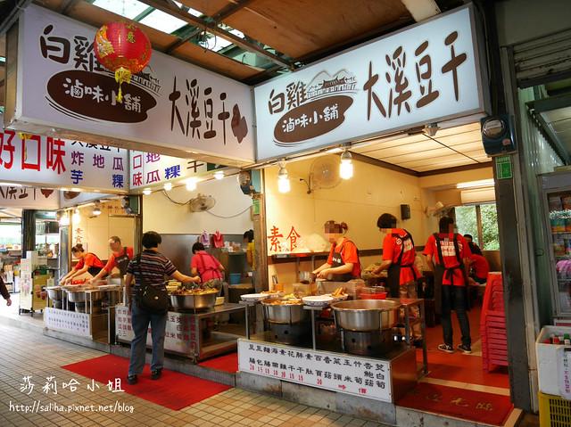 三峽白雞滷味 (25)