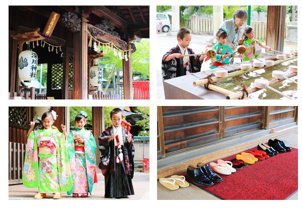 七五三写真 出張撮影 深川神社 窯垣の小径 愛知県瀬戸市 記念 家族写真
