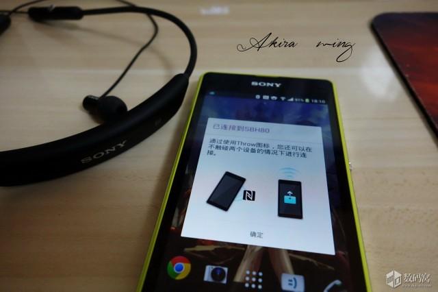 Sony-SBH80_Unboxing_7-640x426