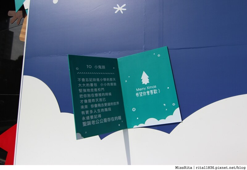 2014台中勤美聖誕村34