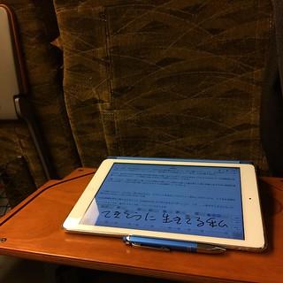みずほ、さくらの800系新幹線の指定席はまぁまぁ快適なんだけど、普通席のテーブルは手前に引けないと遠くてホント使いづらい。