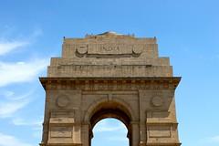 arch, ancient history, historic site, landmark, architecture, facade, triumphal arch,