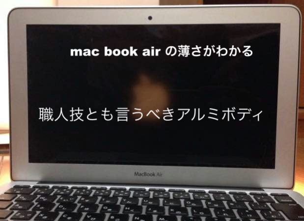 macbookair_header