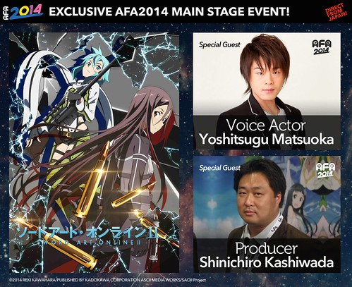 AFA14_Featured_Anime_SAO