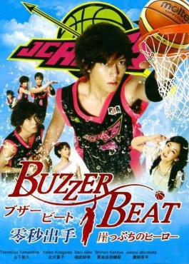 Buzzer Beat - Gakeppuchi no Hero