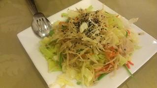 Raw Organic Burdock Salad at Green Gourmet