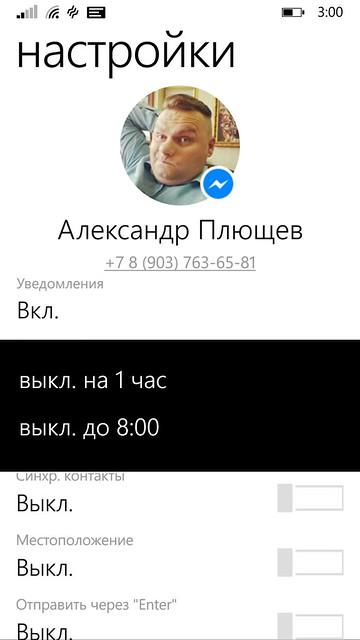 wp_ss_20141119_0001