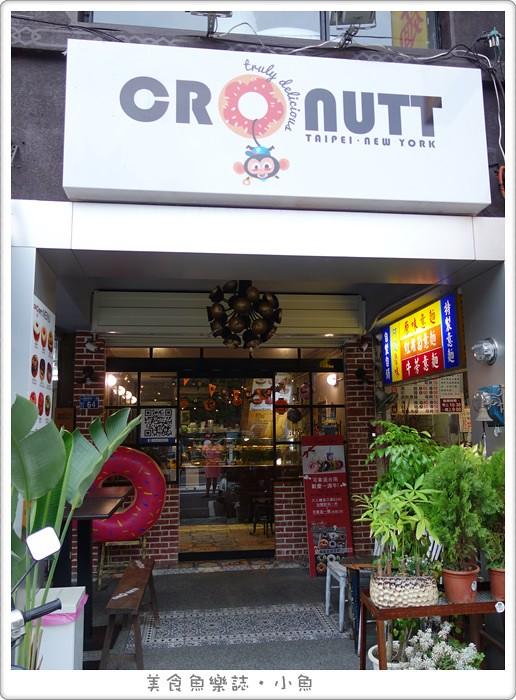 【台南中西】Cronutt 可拿滋/超人氣造型甜甜圈