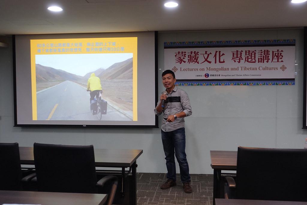 2016.05.21蒙藏委員會《蒙藏文化專題講座-我在西藏曬靈魂》講師-3