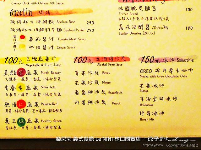 樂尼尼 義式餐廳 Le NINI 林口國賓店 20
