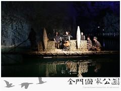 2014金門坑道音樂節-01
