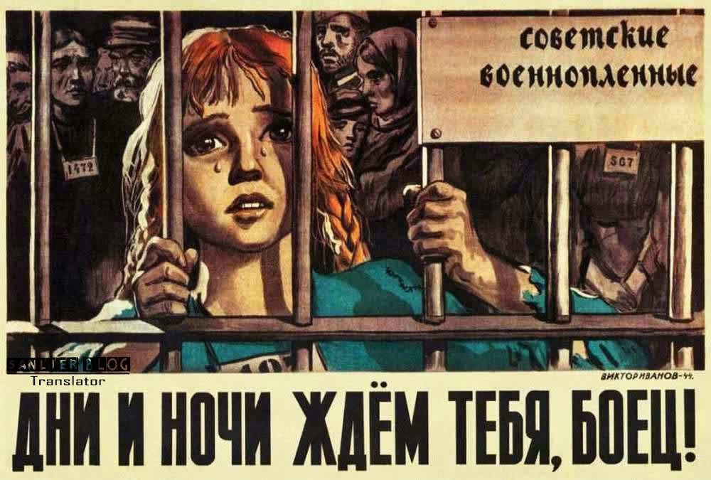 《法西斯分子是凶手》宣传画34