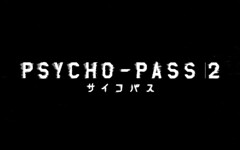 Psycho Pass 1 - 19