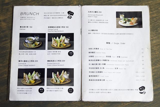 Ecole Cafe menu
