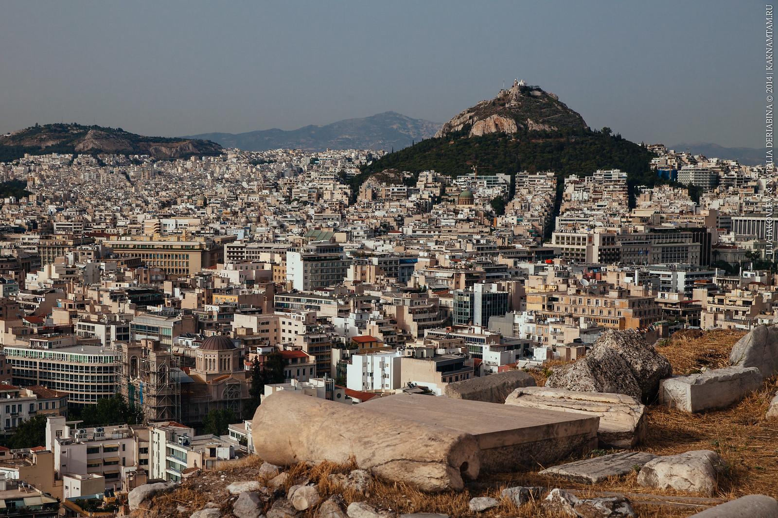 20140618-155-Athens.jpg