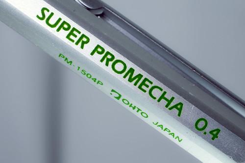 OHTO SUPER PROMECHA 1500P PM-1504P