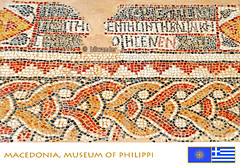 Macedonia, mosaic with Greek epigraph of bishop Porphyrios of Philippi (312-342 ce)  #Μacedonia