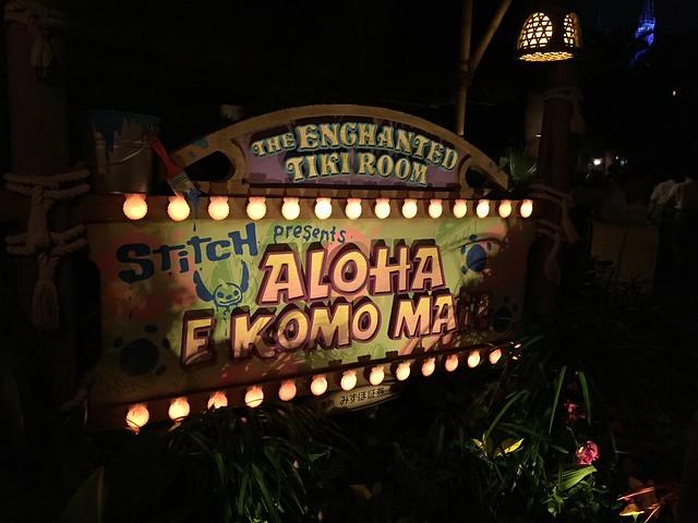 Enchanted Tiki Room Aloha E Komo Mai