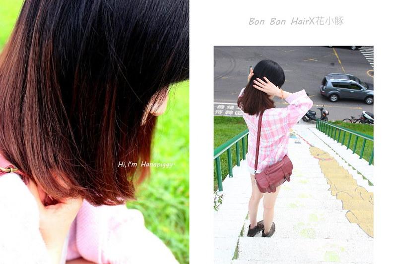 Bon Bon Hair (6)