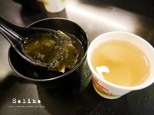 金鰭生魚片丼 (6)