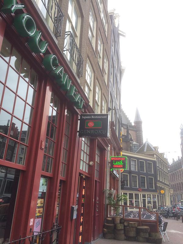 アムステルダム中央駅から歩く 家並