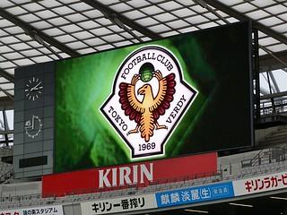 久しぶりに開幕戦を勝利で飾った東京ヴェルディ。今シーズンは昇格候補の本命とされています。残り41試合、昇格までこのまま走り続けるのみ!!