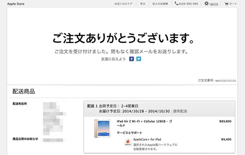 ScreenSnapz-pro2014-044