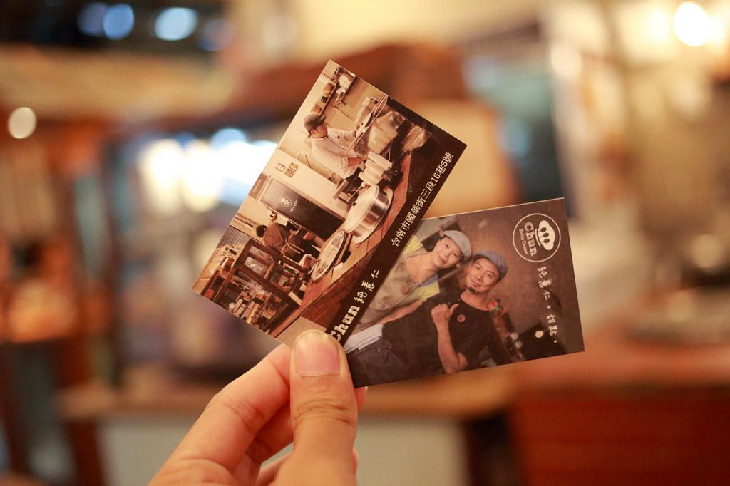 20141017-5台南-CHUN純薏仁。甜點 (19)