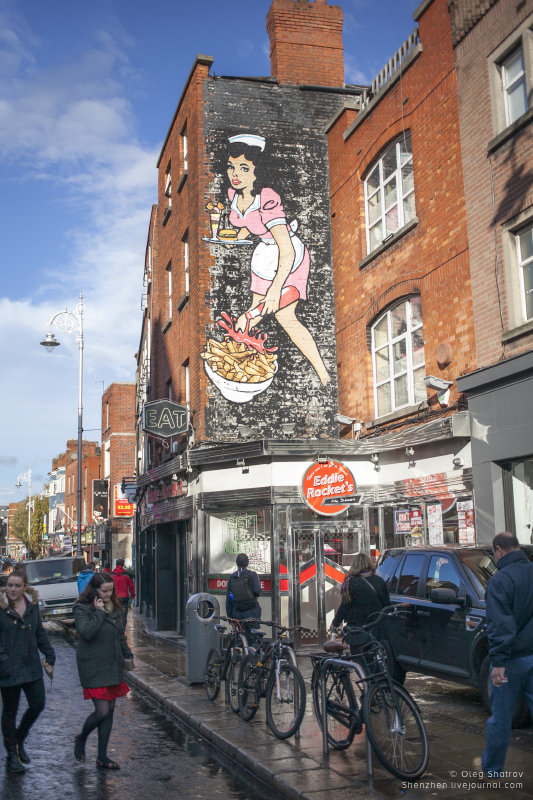 Old Painted Advertising in Dublin Downtown