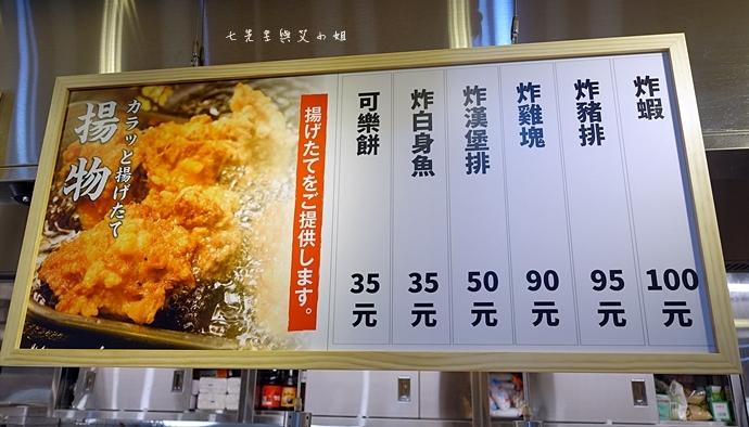 13 大安森林食堂 shokudo