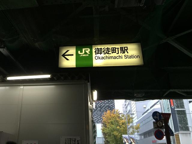 14_okachimachi